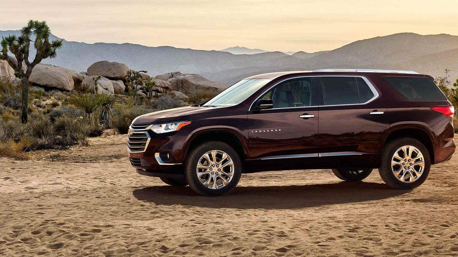 The New Chevy Traverse for Sale